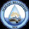 Suşehri Logo